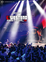 Westend Festival 2012